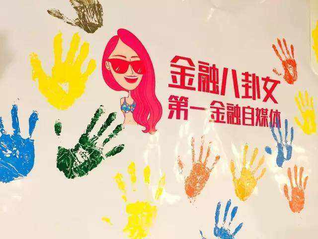 4月 91文化业务完成融资1100万元,估值1.5亿元.jpg