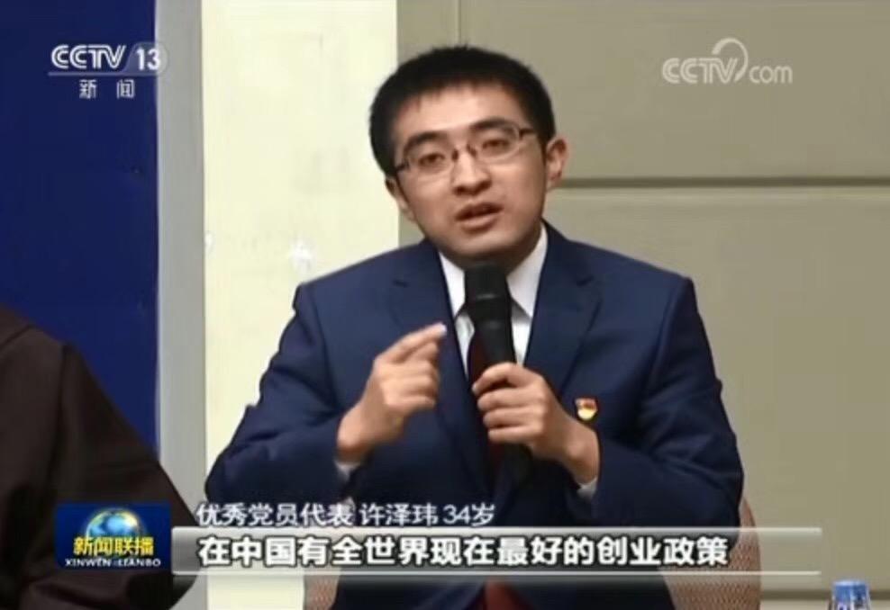 国新办记者会 新闻联播报道.jpg