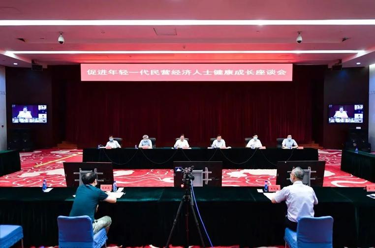 91科技集团许泽玮参加全国工商联促进年轻一代民营经济人士健康成长座谈会:以党建引领,积极发挥青年的创造力和创新力